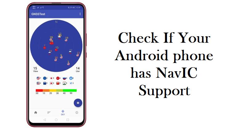 check your phone for navic support
